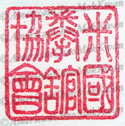 "1""sq.Seal_image_2"