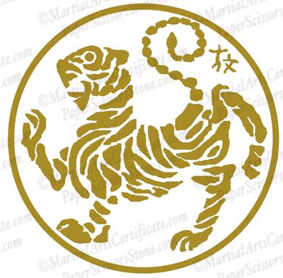 Shotokan Tiger Logo