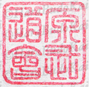 "1""sq.Seal_image_6"