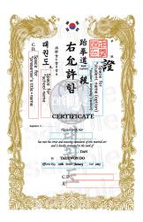 How to order Semi custom Tae Kwon Do certificate