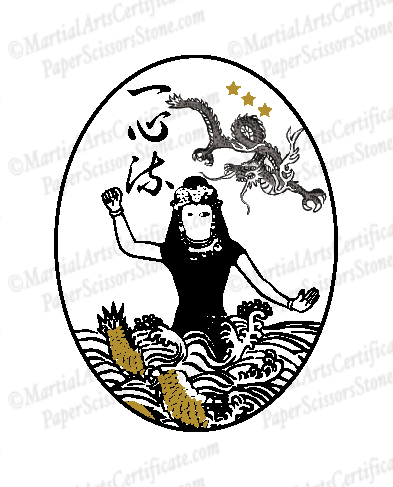 Isshinryu Logo