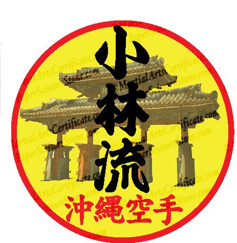 OkinawaKarateLogo