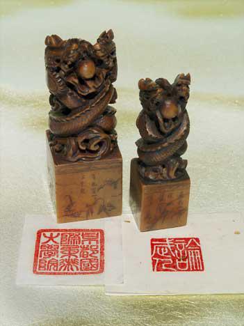 Organization seal stone