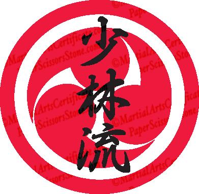 Shorinryu Logo Red