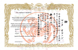 Custom Shotokan Certificate with English & Japanese