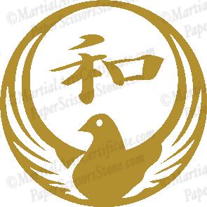 Wadoryu Logo