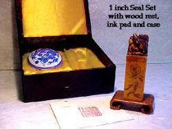 """1""""sq.Seal"""