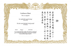 Generic Certificate / standard style