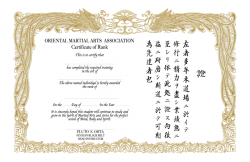Semi custom certificate / standard style