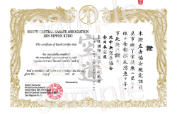 Custom Karate certificate with Custom school logo/ English & Japanese